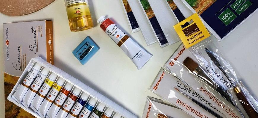 Инструменты и материалы для живописи - фото