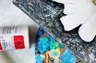 Текстурная паста для живописи маслом - фото