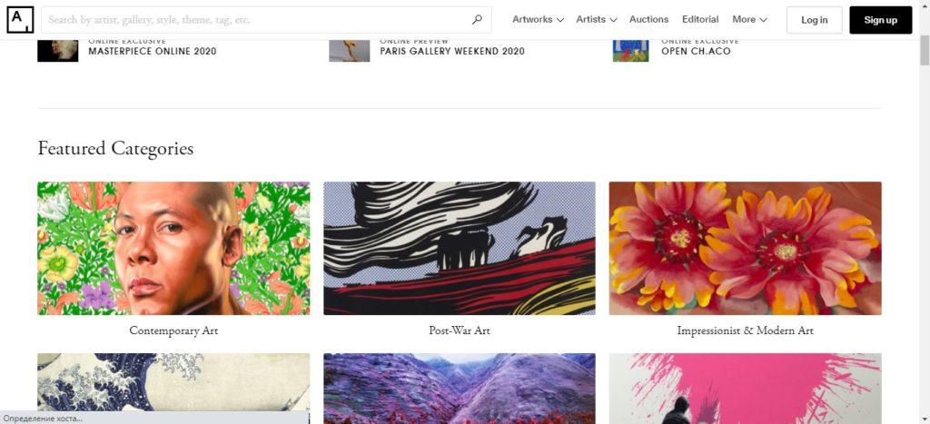 Как продать картину через интернет - Artsy - фото