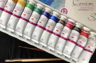 Какие акриловые краски лучше для живописи - фото