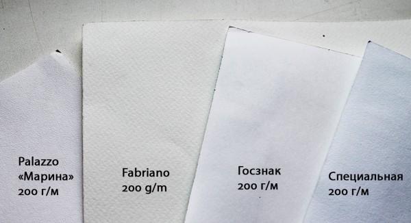 Какая бывает бумага - фото