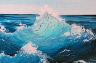 Нарисовать море маслом поэтапно - фото