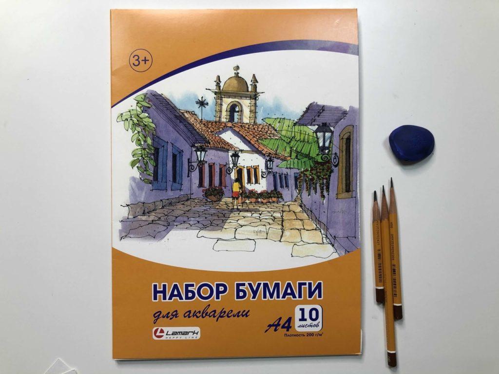Как нарисовать карандашом хомячка - инвентарь - фото