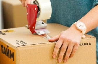 Как упаковать картину для отправки по почте - фото