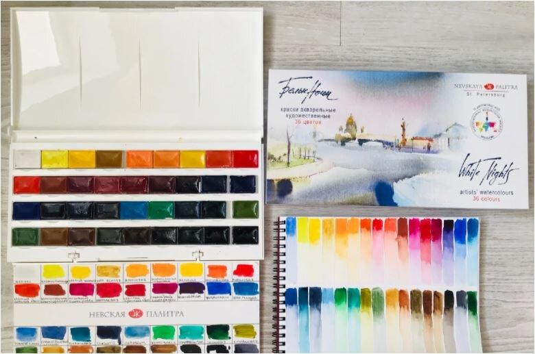 Из чего делают акварельные краски - набор красок - фото