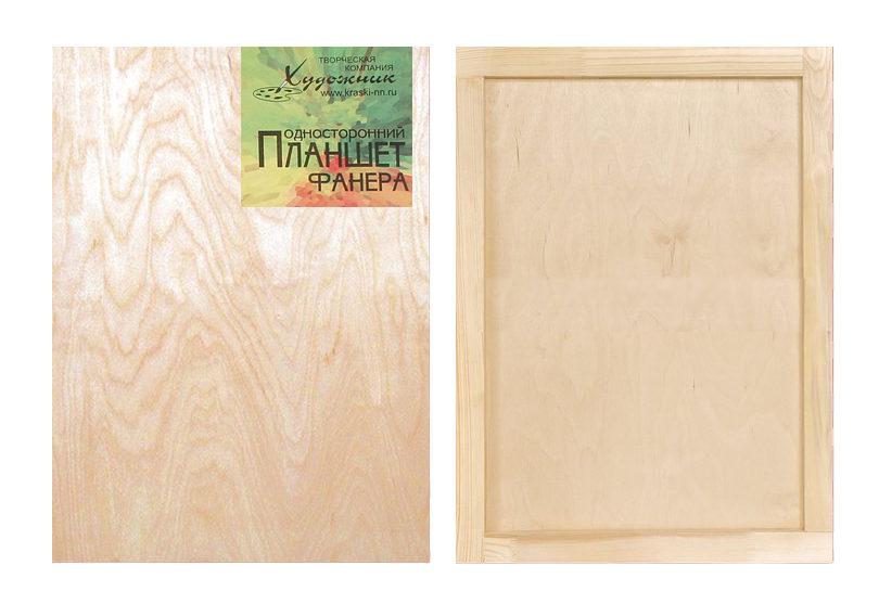 Материалы для рисования акварелью - планшет - фото