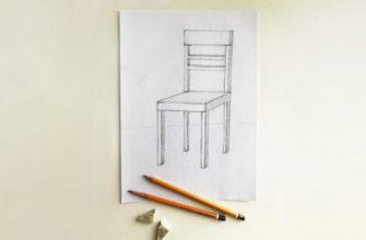 Как поэтапно нарисовать карандашом стул - фото