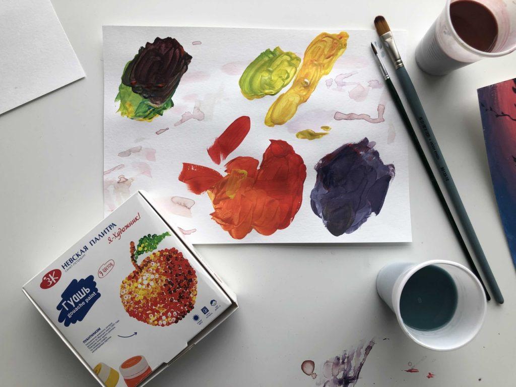 Как научиться рисовать гуашью - инвентарь - фото