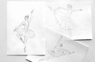 Как нарисовать балерину карандашом - фото