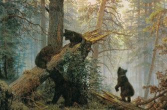 Великие русские художники-пейзажисты - фото