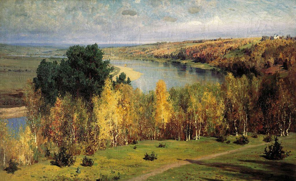 Великие русские художники-пейзажисты - «Золотая осень», Василий Поленов - фото