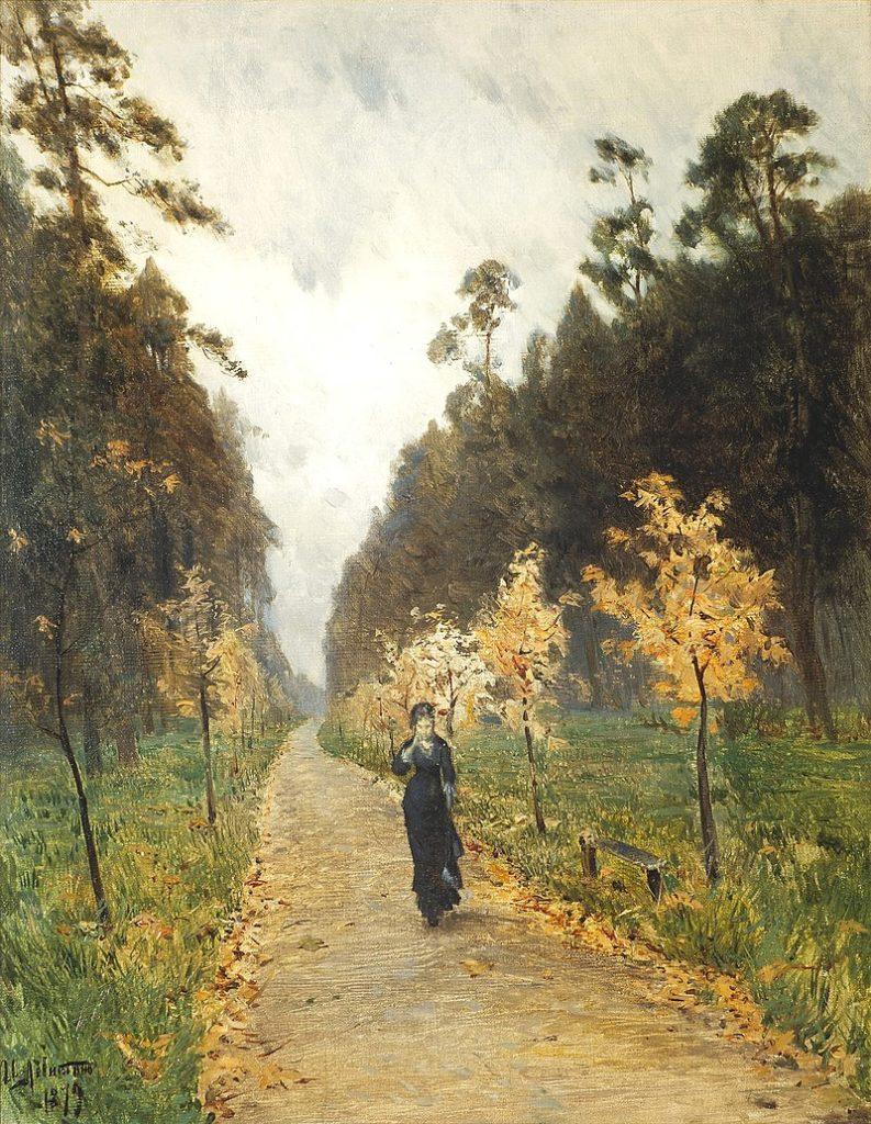 Великие русские художники-пейзажисты - «Осенний день. Сокольники», Исаак Левитан - фото