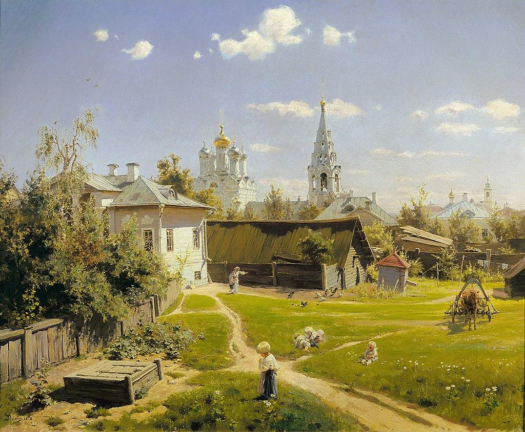 Великие русские художники-пейзажисты - «Московский дворик», Василий Поленов - фото